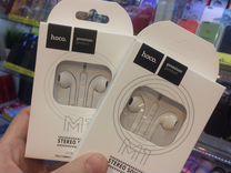 Наушники Hoco M1 (EarPods)