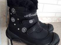 Новые ботинки Amalfy