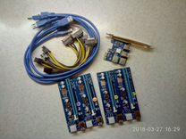 Майнинг Райзер 1х на 4 USB
