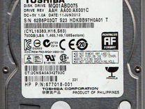 Toshiba 750Гб на ноутбук — Товары для компьютера в Брянске