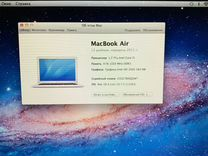 Apple MacBook Air 13' 2011 4gb