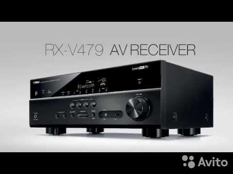 AV-ресивер Yamaha RX-V479  89199452580 купить 2